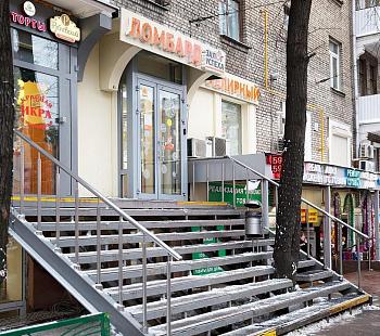 Москва м бабушкинское ломбарды автоломбарды москвы с продажа авто